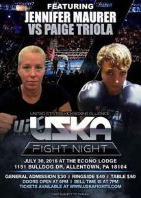 Paige Poster USKA 2016.07.30